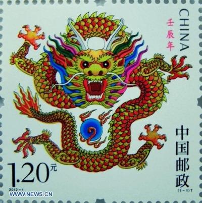 2012-annc3a9e-du-dragon.jpg?w=400&h=402