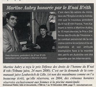 aubry-b'nai-b'rith